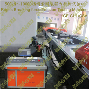 500kN~10000kN绳索断裂强力拉伸试验机Ropes Breaking Force Tensile Testing Machine